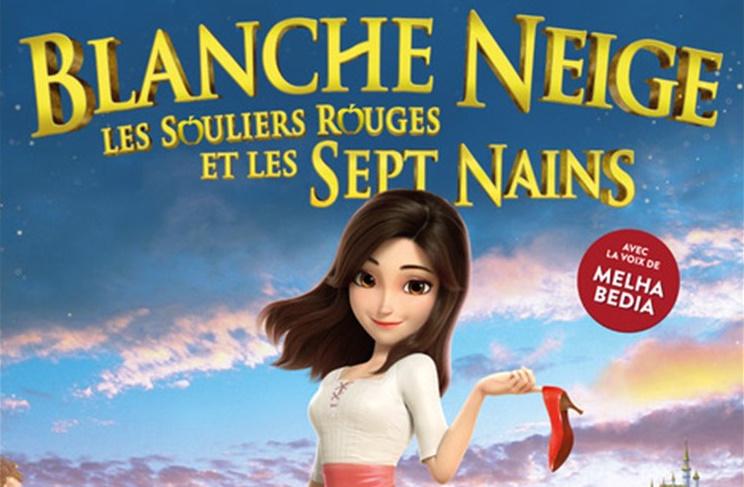 Cinéma en plein air le vendredi 28 août à 22h00 – Cour de l'école – 5 euros